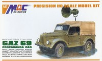 GAZ 69 Amplion